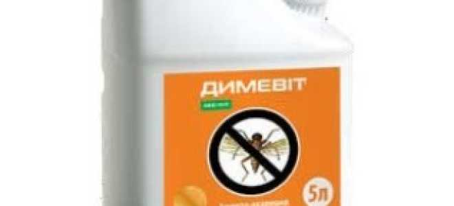 Инсектицид БИ-58 и его аналоги. Применение на винограде