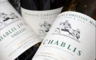 Шабли: описание и особенности вин