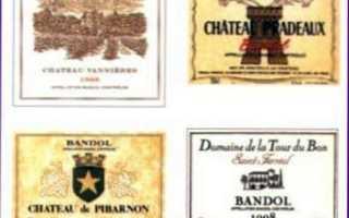 Бандоль: описание и особенности вин