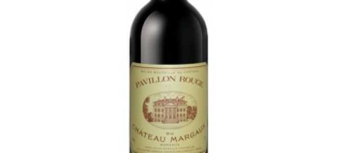 Марго: описание и особенности вин