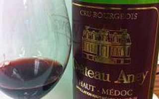 Центральный Медок: описание и особенности вин